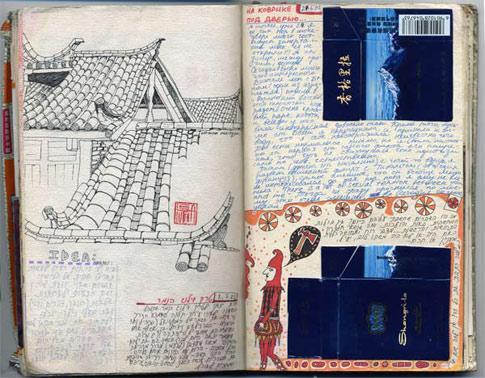 http://lenarevenko.com/blog/files/06-sketch3.jpg