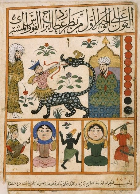 http://lenarevenko.com/blog/files/Egyptian-Zodiac-Sagitarius.jpg