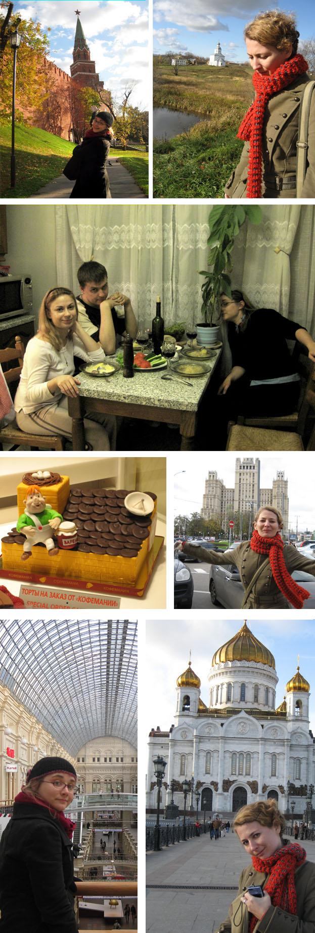 http://lenarevenko.com/blog/files/moscow-05.jpg