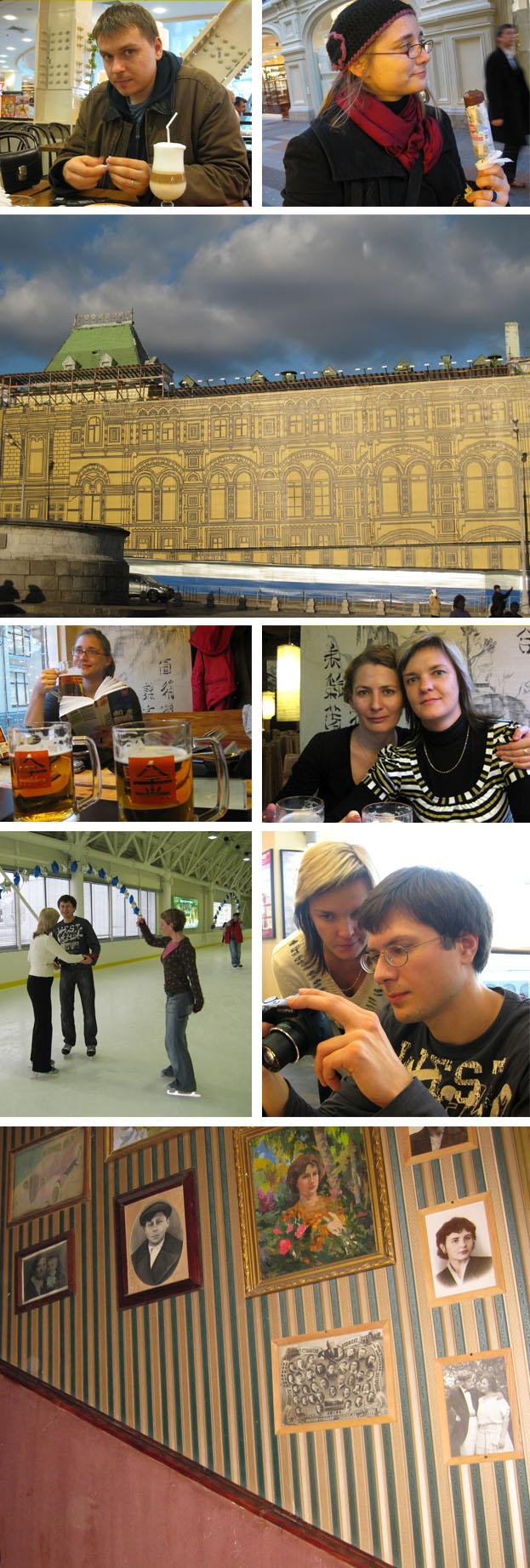 http://lenarevenko.com/blog/files/moscow-06.jpg