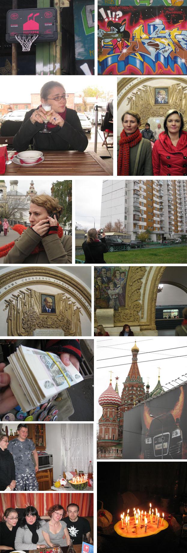 http://lenarevenko.com/blog/files/moscow-08.jpg
