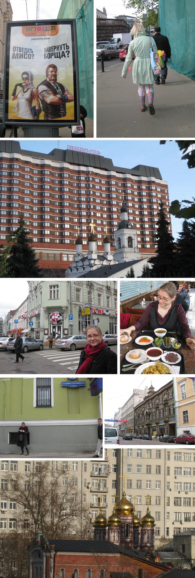 http://lenarevenko.com/blog/files/moscow-09.jpg